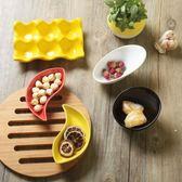 2個裝陶瓷碟紅黃黑色釉醬料小菜碗中西日韓餐廳酒店芥末辣椒碟   初見居家