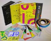 [COSCO代購] W122177 赫威‧托雷美感禮物書 (3冊+長條紙) : 跟孩子玩光影遊戲 + 跟孩子玩線條的遊戲