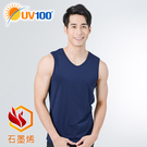 UV100 防曬 抗UV 石墨烯遠紅蓄熱-V領背心-男