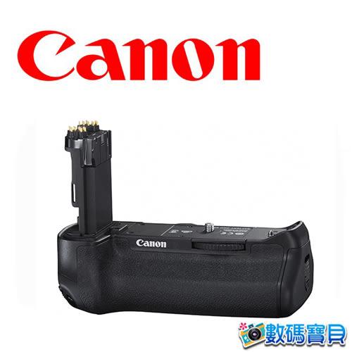 Canon BG-E16 原廠電池握把 【EOS 7D2 7DII 7D II 專用電池手柄,彩虹公司貨】 bge16 7d2 電池手把