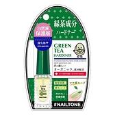 NAILTONE 綠茶精粹硬甲油 (8mL)