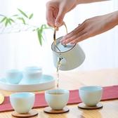 青瓷提梁壺 陶瓷功夫茶具茶壺 單壺沖茶器 創意日式花茶壺泡茶壺WY