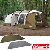 Coleman CM-33801_綠橄欖版 隧道式2 Room LDX 套裝組 一房一廳露營帳篷/透氣子母帳/防蚊帳篷
