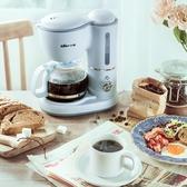 美式咖啡機家用小型全自動滴漏式迷你煮咖啡壺花茶壺兩用熱飲 220V 露露日記
