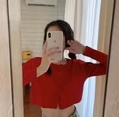 長袖針織外搭薄款短款防曬開衫上衣【少女顏究院】