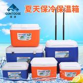 保溫箱冷藏箱家用車載護外冰箱外賣便攜保鮮釣魚大小號冰桶 MKS卡洛琳
