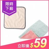 珊瑚絨/超細纖維 抹布(5入) 款式可選【小三美日】 顏色隨機出貨 原價$79