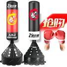 健拳擊沙袋散打立式不倒翁沙袋健身室內跆拳道搏擊家用沙包袋MJBL 預購商品