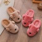 兒童棉拖鞋女孩男童冬季保暖可愛室內家居毛...