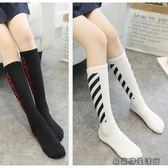 好康618 春秋款兒童純棉直筒襪女童打底襪