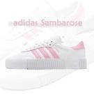 【五折特賣】adidas 休閒鞋 Sambarose W 白 粉紅 女鞋 運動鞋 鬆糕鞋 【ACS】 FU7456