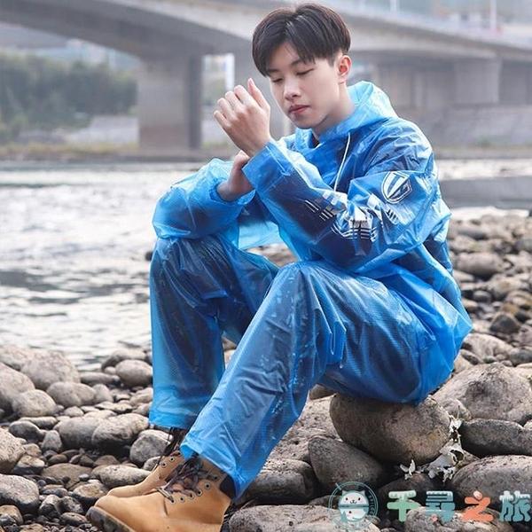 雨衣雨褲套裝透明騎行全身防水電動車塑料分體【千尋之旅】