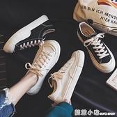 帆布鞋女新款韓版ulzzang板鞋ins潮港風百搭夏季薄款小白鞋子 蘇菲小店
