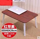 電腦桌床上用書桌現代簡約折疊床桌宿舍學習筆電電腦桌子懶人桌·樂享生活館liv