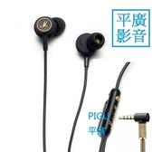 平廣 送袋台灣公司貨保固一年 Marshall MODE EQ 耳道式 耳機 單鍵手機麥克風 搖滾樂器風