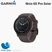 【GARMIN】Fēnix 6S Pro Solar 太陽能充電 紫晶色曁岩灰矽膠錶帶 010-02409-23 原價28990元