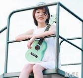 薄荷綠尤克里里女初學者烏克麗麗21寸23寸夏威夷四弦琴小吉他學生『麗人雅苑』