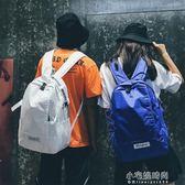 運動雙肩包女潮輕便大容量校園高中學生書包初中男女電腦背包『小宅妮時尚』