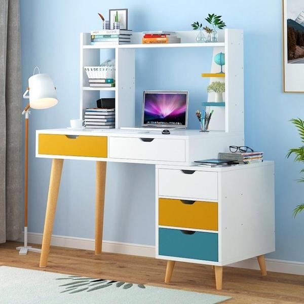 電腦桌 電腦台式桌家用書桌書架組合學生寫字桌子簡約書櫃書桌一體經濟型【免運】