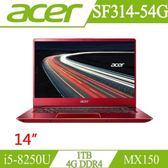 Acer SF314-54G-59HT14吋筆電(i5-8250U/MX150/1T