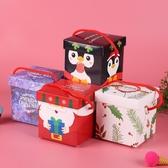 聖誕擺件平安夜蘋果禮盒聖誕節創意兒童禮物包裝盒幼兒園聖誕禮品裝飾紙袋易家樂
