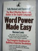 【書寶二手書T6/語言學習_KAW】Word Power Made Easy_Lewis, Norman