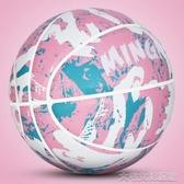 籃球名耐個性街頭粉色涂鴉籃球6-7號限量版成人學生青少年室外球 大宅女韓國館