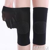 護膝蓋保暖女士薄款透氣老寒腿護漆關節隱形無痕空調房夏季護腿套 聖誕節鉅惠