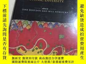 二手書博民逛書店international罕見approaches to governing ethnic diversity管理