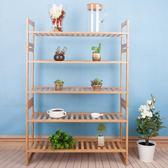 客廳簡易鞋架可組裝創意竹木置物架鞋柜層架落地小鞋架收納儲物架igo     琉璃美衣