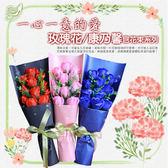 【Effect】一心一意的愛皂花束系列-藍色玫瑰