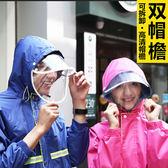 雨衣雨褲套裝電動車摩托車分體雨衣成人男女士騎行徒步雨衣  良品鋪子