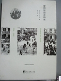 【書寶二手書T6/傳記_MHQ】愛因斯坦在柏林_(德)戈納