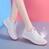 現貨5折-內增高鞋 網鞋女透氣網面運動鞋夏季內增高女鞋百搭學生百搭白色休9-19