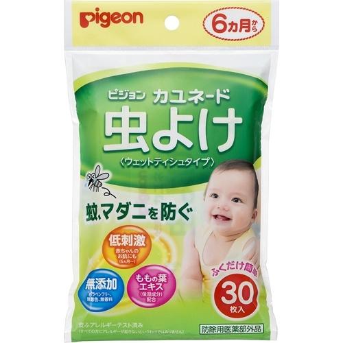 尼德斯Nydus 日本正版 PIGEON 貝親 防蚊蟲濕紙巾 日本製
