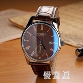 男生手錶 男錶韓版簡約潮流高中學生青少年個性非機械防水 BT11129『優童屋』
