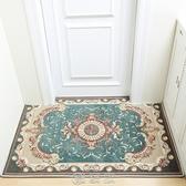 止滑墊 簡約入戶門地墊家用腳墊進門門廳地毯門墊門口臥室止滑墊定制墊子 美家欣