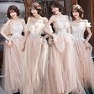 伴娘禮服 伴娘服長款新款夏季粉色仙氣質顯瘦伴娘團姐妹裙晚禮服女宴會 古梵希