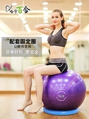 瑜伽球 哈宇健身球瑜伽球T級加厚防爆瑞士球孕婦瑜珈球