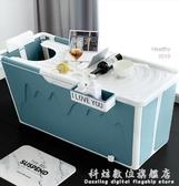 成人浴缸摺疊泡澡桶大人洗澡盆浴桶家用可全身加厚大號洗澡桶神器 科炫數位