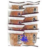 (日本零食)船岡瓦片煎餅 1包150公克【4976573246045】