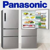 Panasonic 國際牌 500公升 ECONAVI 無邊框鋼板系列 三門變頻冰箱NR-C500HV【公司貨保固+免運】