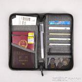 證件收納包 雙面特工護照包 商務出國旅行多功能證件機票收納夾保護套 玩趣3C