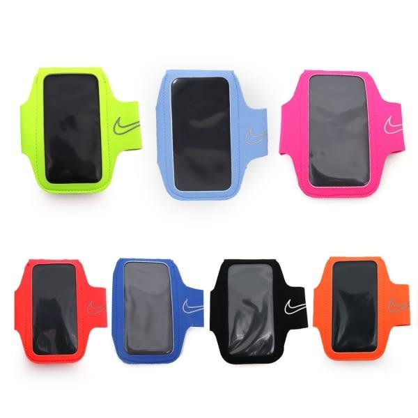 NIKE 輕量萬用臂包(慢跑 路跑 自行車 約4.7吋內螢幕適用 免運≡排汗專家≡