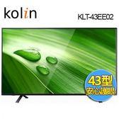 KOLIN歌林 43吋LED顯示器+視訊盒KLT-43EE02