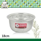 ZEBRA斑馬牌不銹鋼調理鍋湯鍋18cm可當內鍋無把手平蓋設計好收納-大廚師百貨