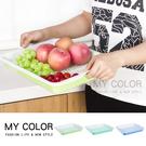 托盤 蔬菜 水果 大款 手提 碗筷 瀝乾 廚房 客廳 泡茶 杯架 長方形雙層瀝水盤 【H021】MY COLOR