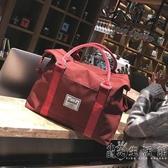 小行李包女短途旅行包男韓版帆布迷你輕便手提行李袋簡約旅游包潮