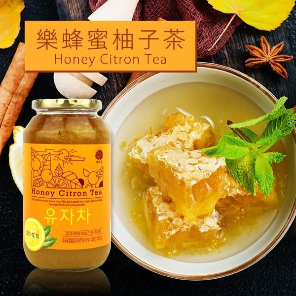 DAMIZLE 多美樂 蜂蜜柚子茶(果醬) 1000g【櫻桃飾品】【29158】
