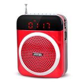 V 88老人收音機mp3音樂播放器便攜隨身聽DSHY 都市韓衣